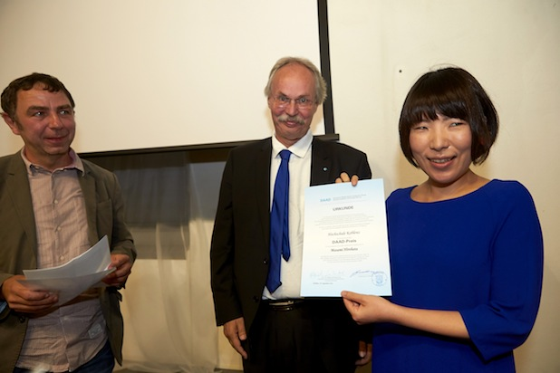 Photo of Masami Hirohata erhält den DAAD-Preis 2014