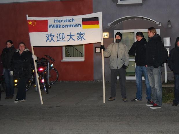 Photo of Austausch über deutsch-chinesische Hochschulkooperationen